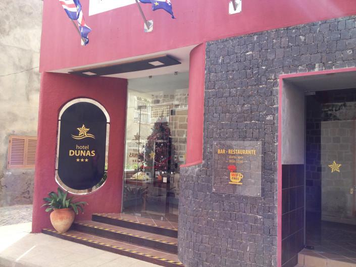 Entree Hotel Dunas Boa Vista Sal Rei Cape Verde